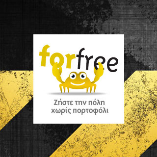 Forfree